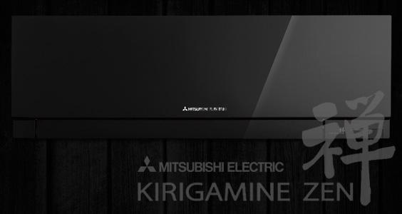 Mitsubishi Electric Kirigamine Zen